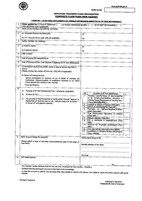 Pf Withdrawal Letter To Hr Epf Withdrawal 2016 Complaints Mymoneysage