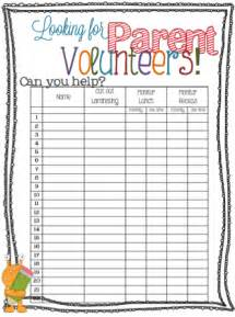 volunteer sign up form template peotone pto august 2014