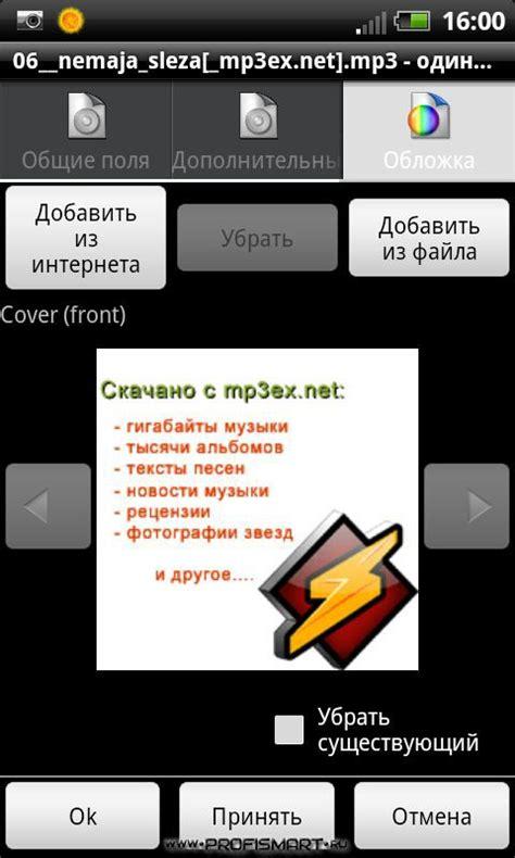 чем открыть m4b на android софт - M4b Android