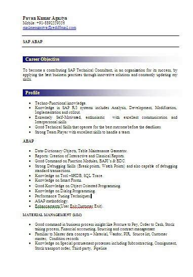 tackling the philosophy essay a student guide edition sap mm support