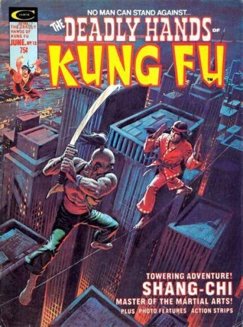 deadly hands of kung 1302901346 the deadly hands of kung fu volume comic vine