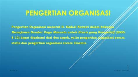 Manajemen Sumber Daya Manusia Ed 14 By Desler pengertian organisasi