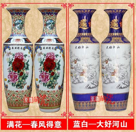 Decor Vases Wholesale by Wholesale Lots Of H1 4meter China Ceramic Vases For