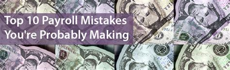 Accounting For Gift Cards Given To Employees - top 10 payroll mistakes you re probably making