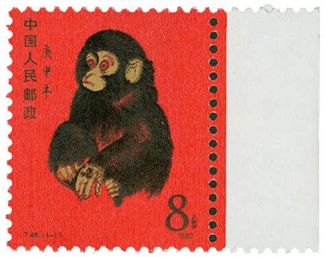 Dauer Brief Schweiz China China Briefmarken Auktionshaus Felzmann