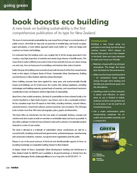 sustainability a comprehensive foundation books book boosts eco building