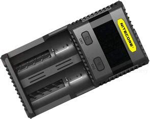 Nitecore Superb Speedy Battery Charger 2 Slot 3a For Li Ion And Nimh Sc2 nitecore sc2 superb 3a speedy charger black knifecenter