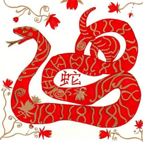 Calendario Chino 2014 Serpiente Hor 243 Scopo Chino 2017 La Serpiente Esoterismos