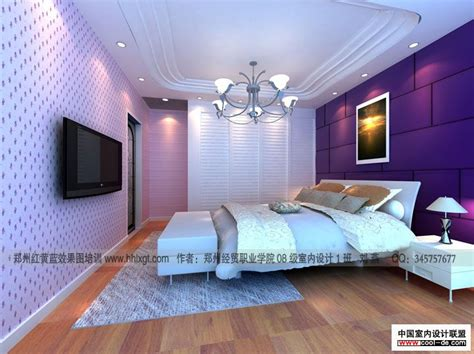 student bedroom purple walls interior design ideas