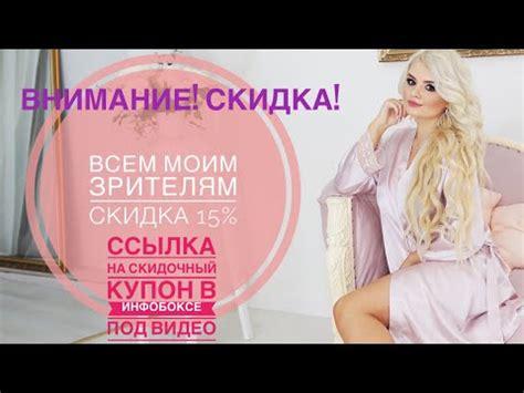 РАСПАКОВКА/Самые милые и девчачьи ПОКУПКИ!/newchic youtube
