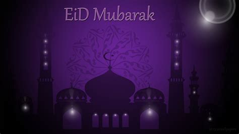 Eid Gift Card - new eid cards eid wallpapers car wallpapers