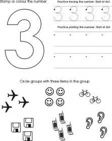 number three worksheet free preschool printable
