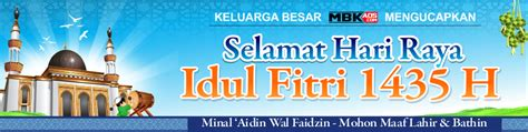 download mp3 ceramah idul adha banner idul fitri joy studio design gallery best design