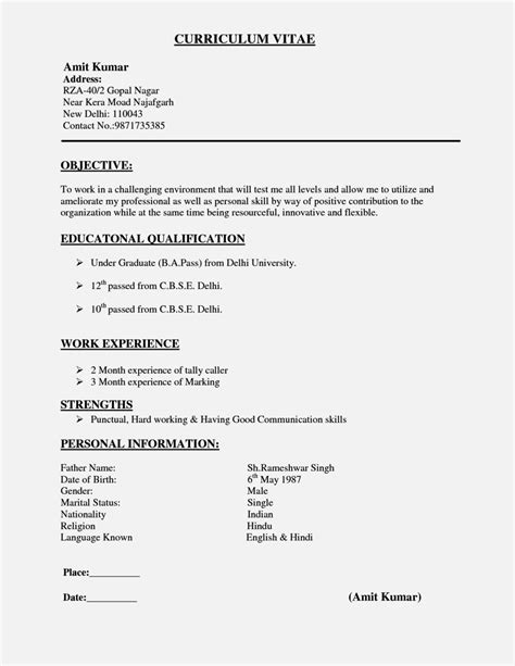 How To Type A Resume by Different Types Of Resumes Resume Template Cover Letter