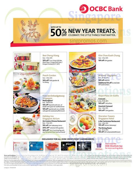 ocbc new year promotion ocbc cards cny goodies food items dining offers 13 feb 2015