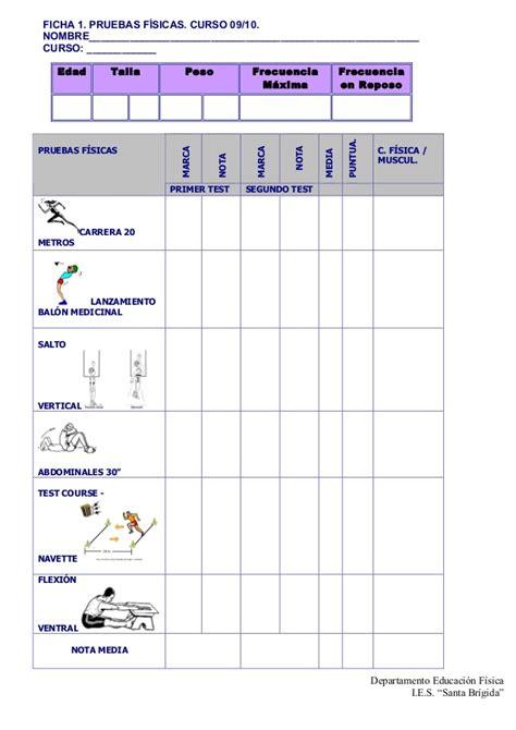 test fisica ficha pruebas fisicas