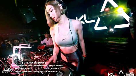 download mp3 dj remix new thang dj karn sr remix new thang break remix ft