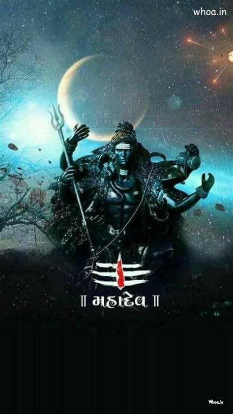 amazing image  lord shiva   tandav nritya