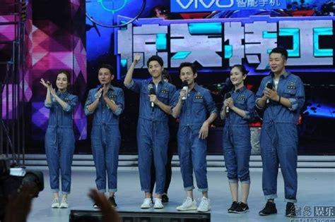 taiwan new year variety show 制服控快看 宋仲基特工服look曝光 自由娛樂