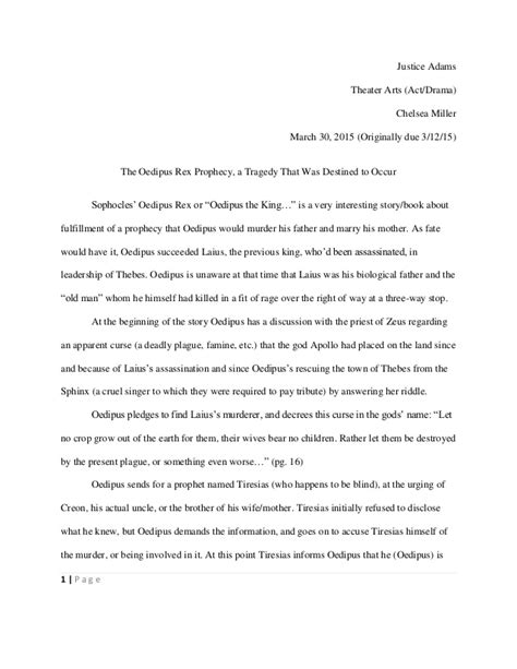 Oedipus The King Essay by Justice S Oedipus Rex Essay