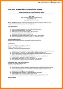 customer service resume sle skills and abilities exles resume simple resume template