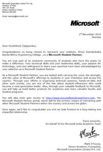 msp welcome letter hrushikesh zadgaonkar