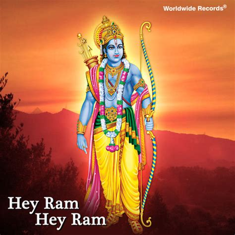 hey ram hey ram hey ram songs hey ram hey ram mp3 songs