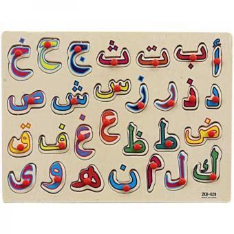 Puzzle Knob Huruf Arab Angka Arab harga spek kartu huruf hijaiyah hijaiyyah flash cards