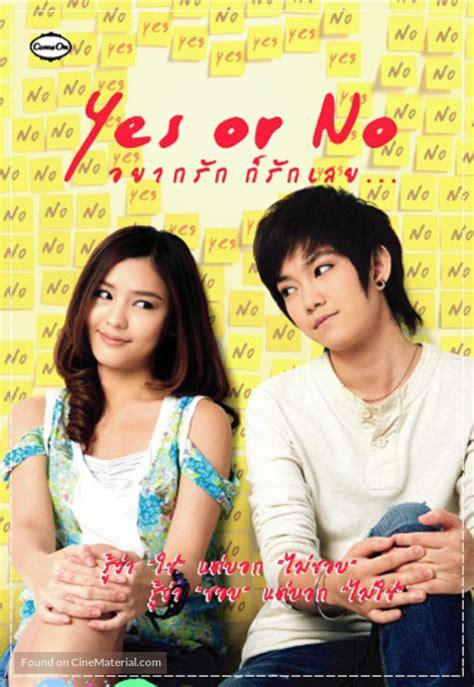 film thailand yang seru 10 film dan drama aktris thailand aom sushar yang wajib