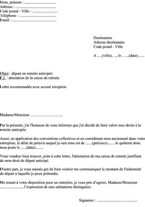 Exemple De Lettre De Demande Financiere R 233 Sultat De Recherche D Images Pour Quot Mod 232 Le Lettre De Demande D Aide Financi 232 Re Pour Un Projet