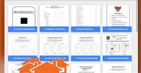 kumpulan format html download kumpulan format administrasi kelas terbaru file