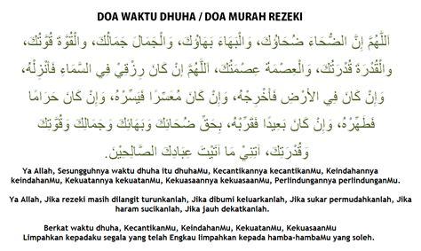 doa sholat dhuha manfaat tata cara sholat dhuha lengkap minda insan doa waktu dhuha amalan doa murah rezeki