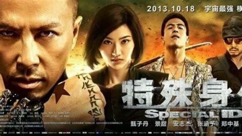 film action hongkong terbaik 2013 hong kong action thriller films