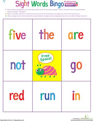 jump in the sight word mud game | game | education.com