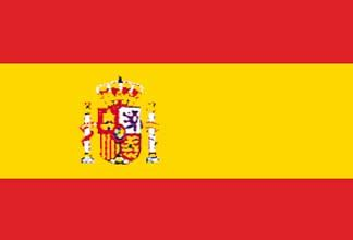 54 Inch Desk Spanish Flags Spain Flags By Flag Works Over America