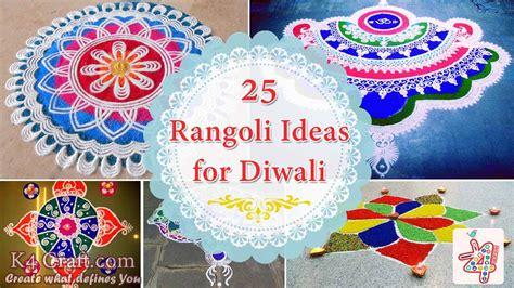 beautiful rangoli ideas  diwali  craft