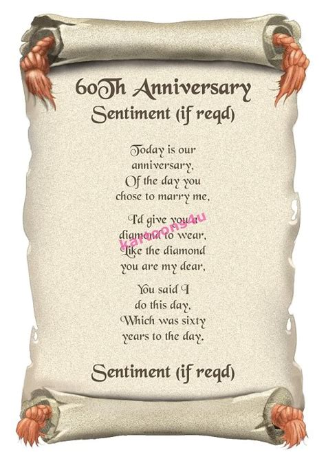 60th wedding anniversary poems for grandparents printable poems 60th anniversary myideasbedroom