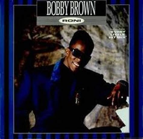 bobby brown my prerogative mp bobby brown roni amazon com music
