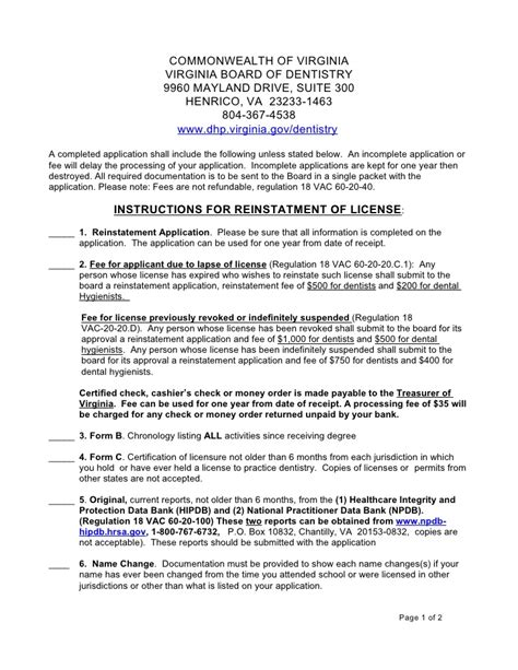 Personal Hygiene Essay by Reinstatement Application For Dentist And Dental Hygienist