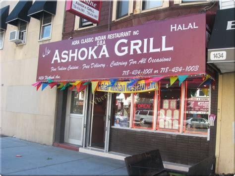 kitchen grill indian brooklyn ashoka grill halal indian restaurant in flatbush brooklyn