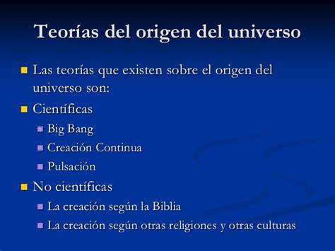 el origen del universo 848441891x teorias del origen del universo