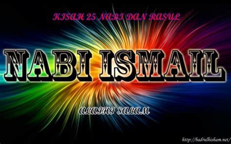 sejarah nabi ismail a s