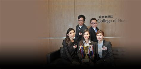 Of Hong Kong Mba Scholarship by Master Of Business Administration Mba City