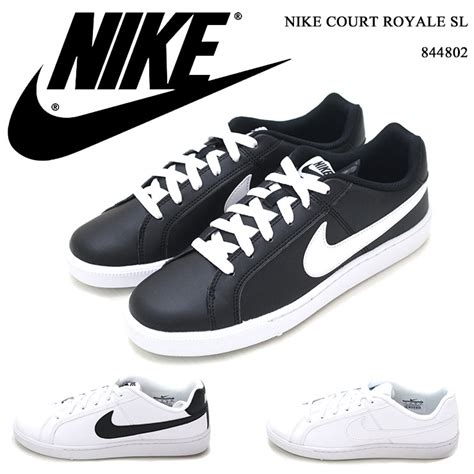Original Nike Court Royale barns net2 rakuten global market nike court royale sl 844802 nike coat royal sneakers nike
