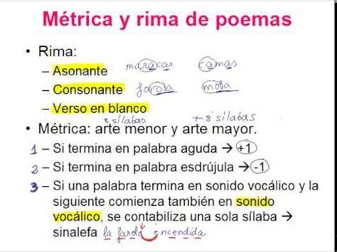 poemas de la amistad de 11 silabas m 233 trica y rima marian youtube