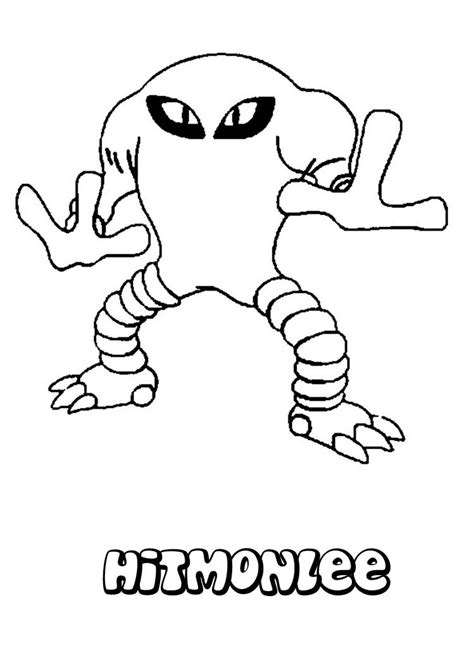 pokemon coloring pages hitmonchan hitmonlee coloring pages hellokids com