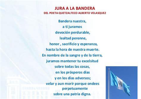 palabras para recibir la bandera jura de la bandera de guatemala bandera de guatemala