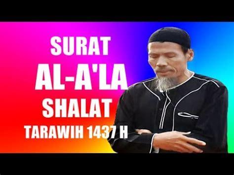 bacaan al quran juz 29 surat 67 al mulk ustadz abdurrahim surat al a la shalat tarawih 1437 h bapak sri kusdiono