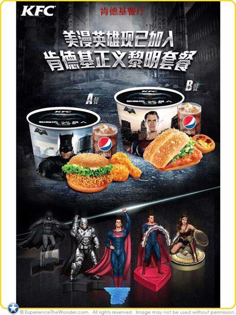 schweiger v china doll restaurant inc kentucky fried chicken kfc 肯德基 cn meal premium dc