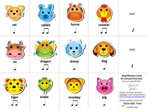 new year literacy activities mymusicalmagic literacy activities for new year